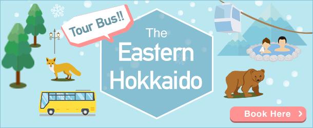 EasternHokkaido