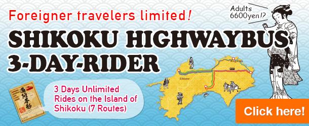 SHIKOKU HIGHWAY BUS 3-DAY-RIDER