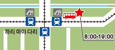 Harimaya橋服務中心