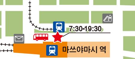 松山市車站伊予鐵售票中心