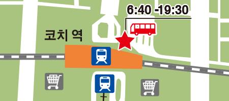 高知巴士廣場・高知車站BT