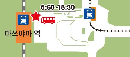 松山巴士廣場