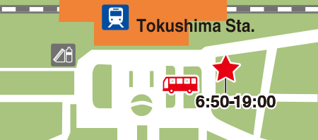 Tokushima Bus Plaza Tokushima Station Bus Ticket Center