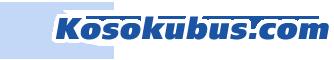 kosokubus.com