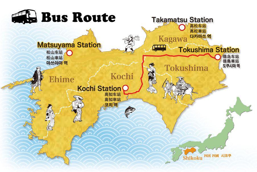 코치 도쿠시마 현 익스프레스 대상 노선 정보