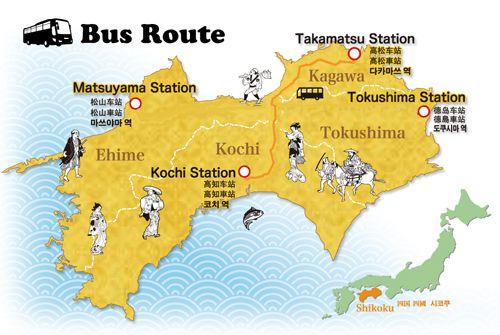 Kuroshio Express Route Information