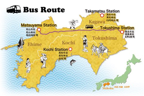 Yoshinogawa Express Route Information
