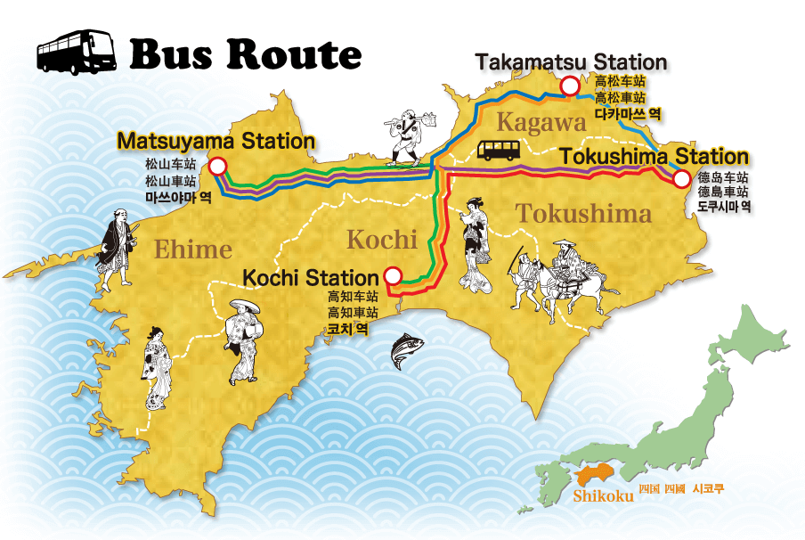 SHIKOKU HIGHWAY BUS Unlimited Bus Pass