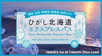 East Hokkaido Express bus